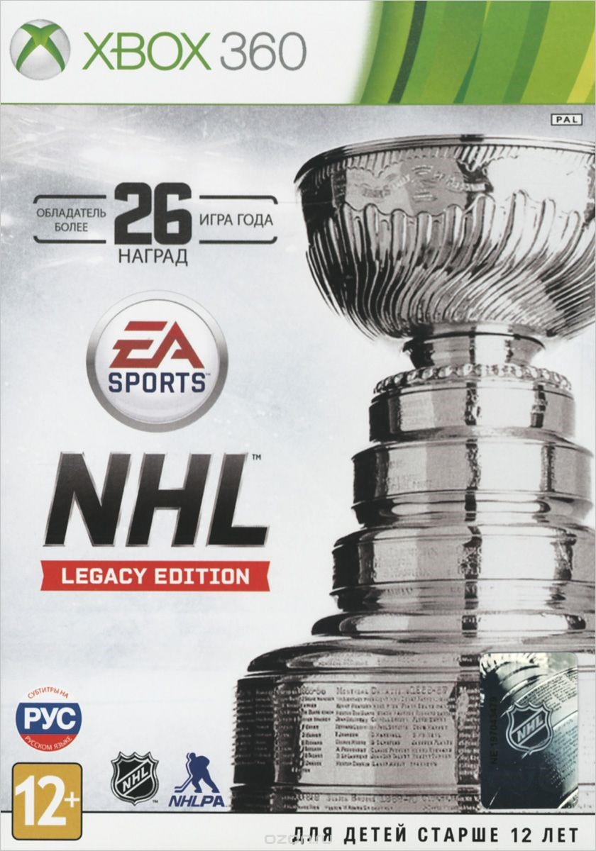 NHL 16 Legacy Edition + Dead Space +1 Xbox 360 Общий⭐⭐⭐