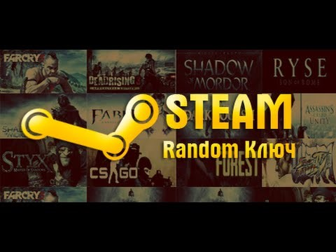 Golden Random Steam Key (Золотой случ. ключ) + Подарок
