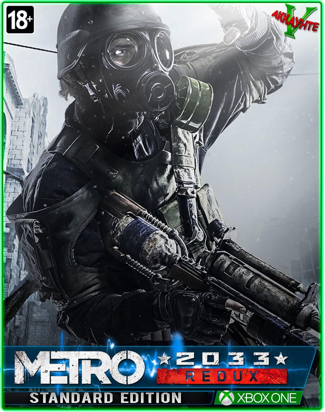 Metro 2033 Redux(XBOX ONE)