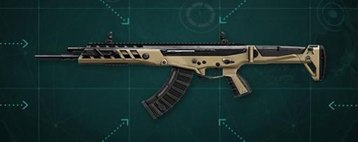 Warface 16 Bloody X7 макросы AK Alfa | АК Альфа