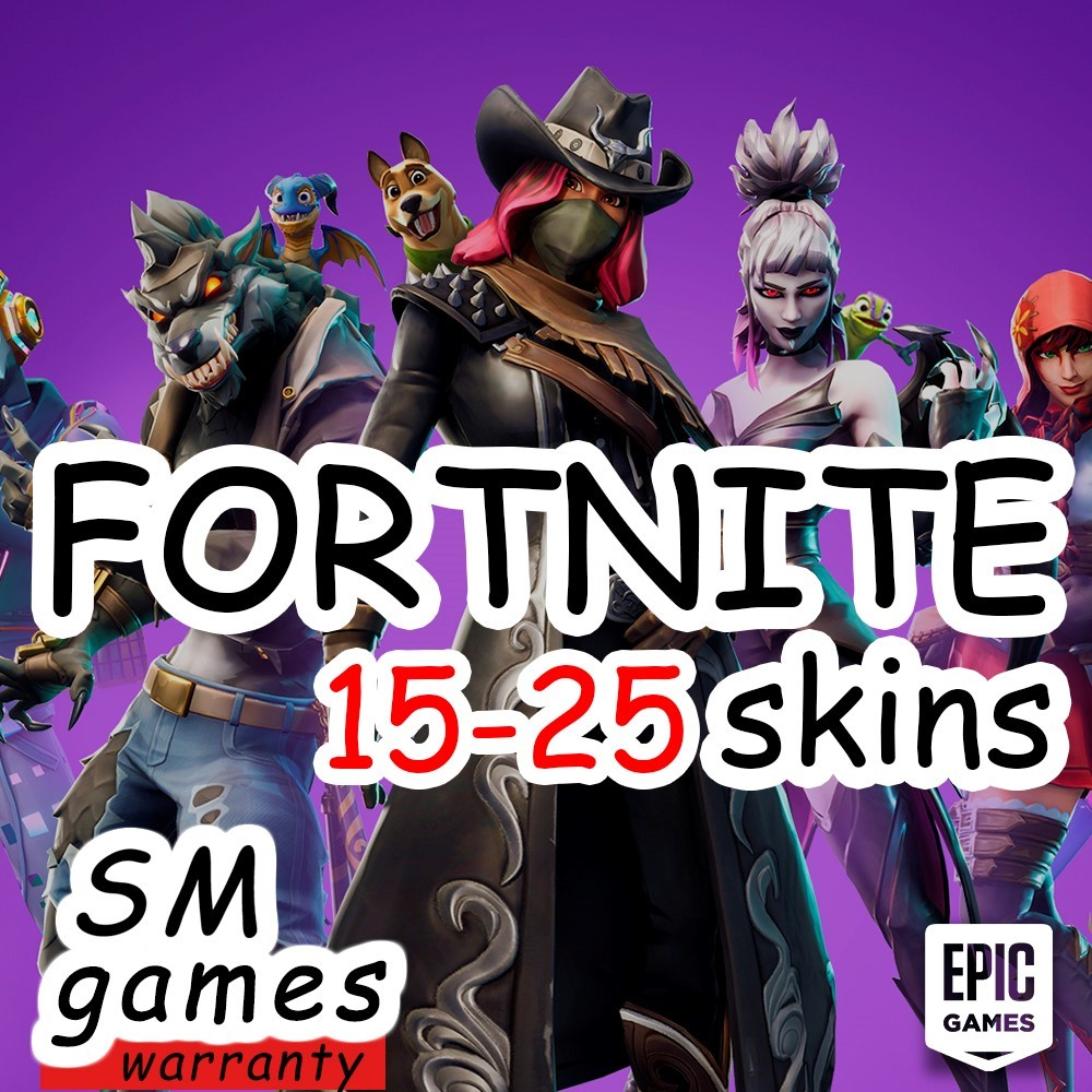 FORTNITE |15-25 PVP СКИНОВ |CASHBACK| ГАРАНТИЯ🔵