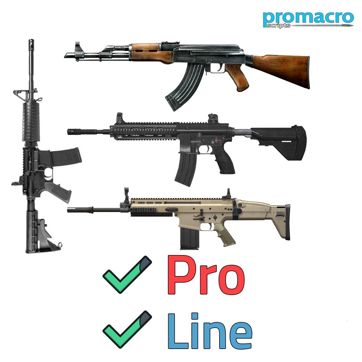 Пак Макросов для PUBG на АК47, M416 и SCAR-L (X7)
