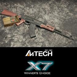 Макросы для PUBG (AKM) - X7
