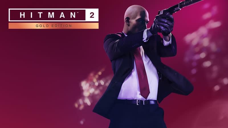 Hitman 2 Золотое издание - Оригинальный Ключ + ПОДАРОК