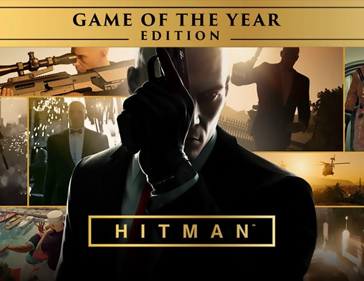 HITMAN 2 Золотое Издание (Steam) + ПОДАРОК