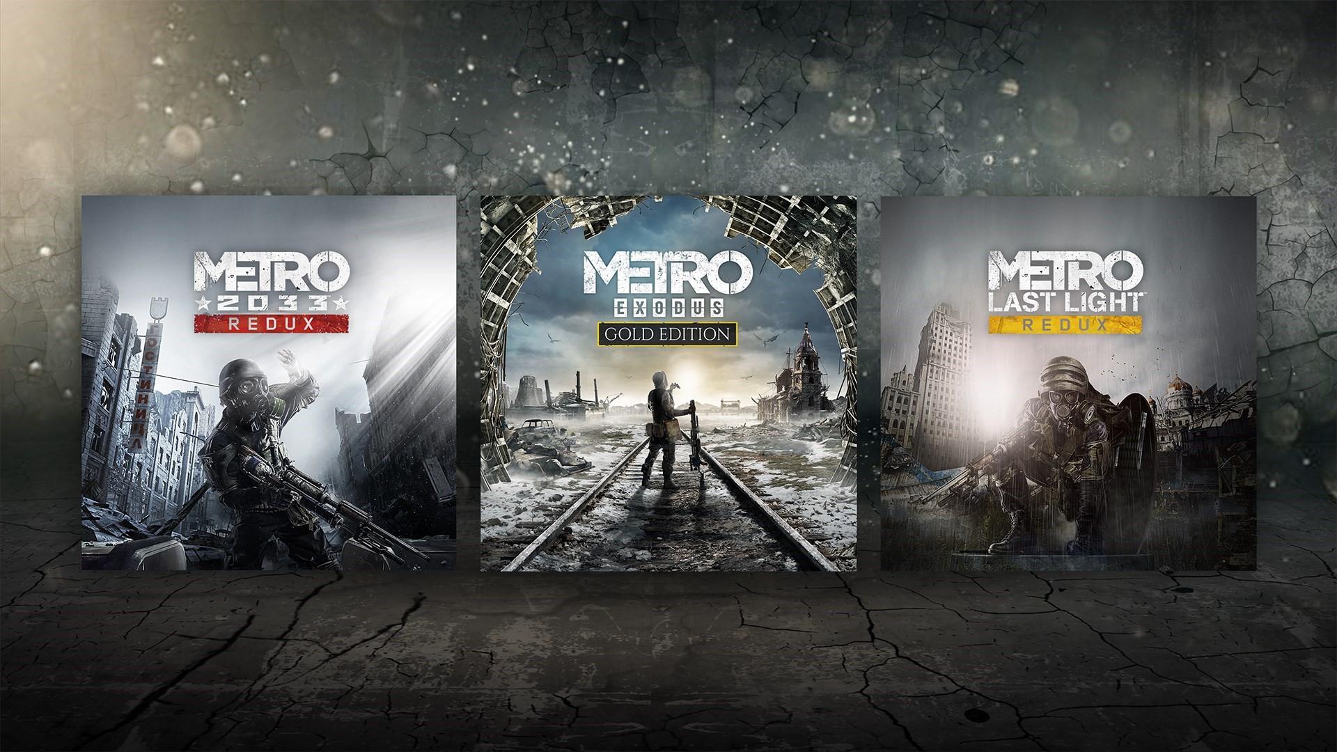 Metro Exodus / XBOX ONE / ЦИФРОВОЙ КОД