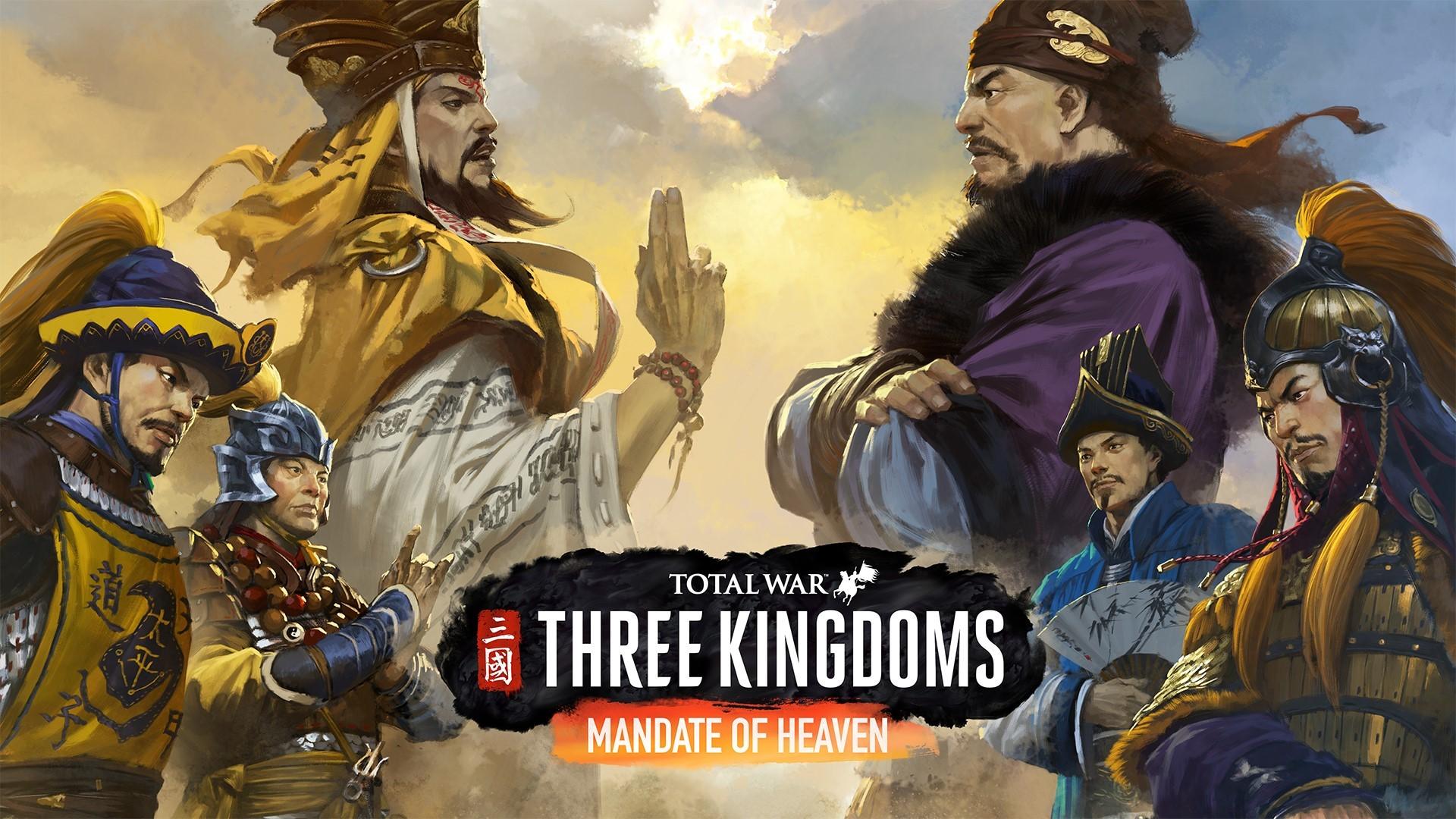Total War: THREE KINGDOMS+АВТОАКТИВАЦИЯ+ 2 dlc