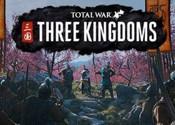 TOTAL WAR: THREE KINGDOMS + ПОДАРОК