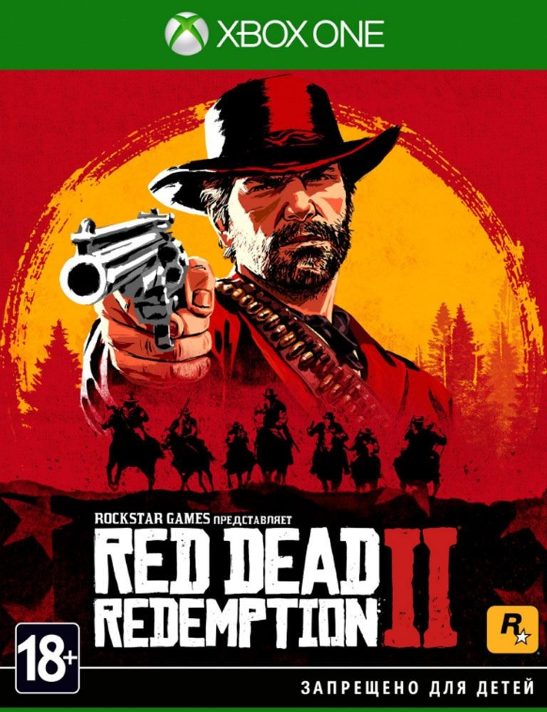 ✅ Red Dead Redemption 2 XBOX ONE | ГАРАНТИЯ❤️🎮