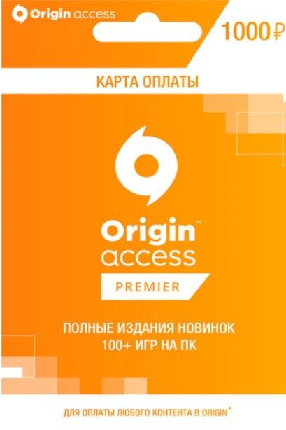Игровая валюта PC EA Origin Access Premier 1000 RUB