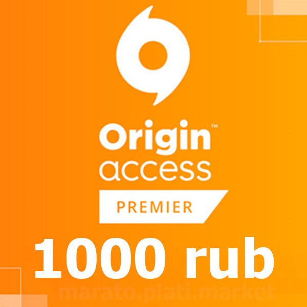 1000 руб | Карта оплаты Origin Access Premier (РФ+СНГ)