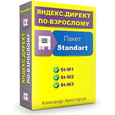http://graph.digiseller.ru/img.ashx?idp=1688089&maxlength=400