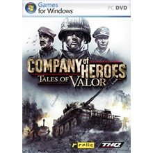 Company of Heroes: Tales of Valor (Steam KEY) + GIFT