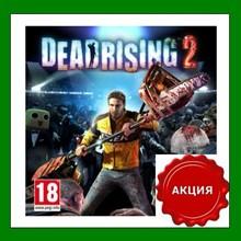 Dead Rising 2 - Steam Key - RU-CIS-UA