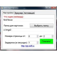 Sjs parser Yandex pictures