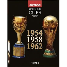 All FIFA World Cup in 9 volumes. Volume 2