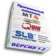 Metatrader 4 + QUIK transactions online