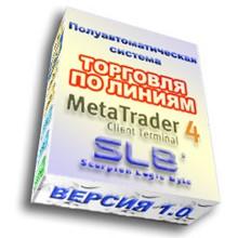 Advisor for MetaTrader 4 Trading on the lines