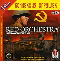 RED ORCHESTRA: OSTFRONT 41-45 (STEAM, 1C, PHOTO KEY)