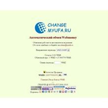 Automatic exchanger Webmoney