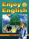 1 Reshebnik - English pleasure Enjoy English 8