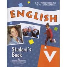 1 Reshebnik - English Grade 5 - Education - Vereshchagin