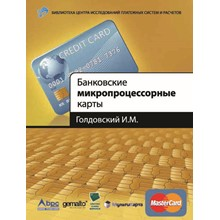 Bank microprocessor cards