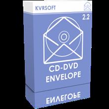 CD-DVD Envelope 2.2