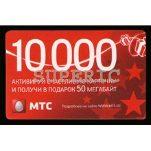 MTS Uzbekistan - 10 000 sum (MTS Uzbekistan) (+50 MB)