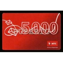 MTS Uzbekistan - 5 000 sum (MTS Uzbekistan)