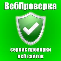 Recharge Online VebProverki