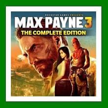 Max Payne 3 Complete - Steam Key - Region Free