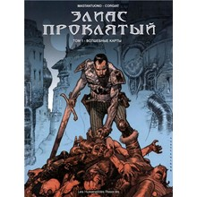 Elias Damned 01. Magic Cards