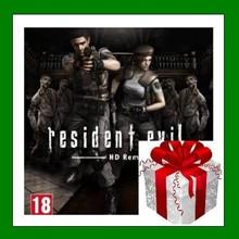 Resident Evil - Biohazard HD REMASTER - Key - RU-VPN
