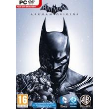 Batman: Arkham Origins DLC Initiation (Steam KEY)