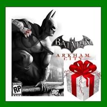 Batman Arkham City GOTY - Steam Key - Region Free