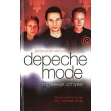 Depeche Mode. Подлинная история. (авт. Джонатан Миллер)