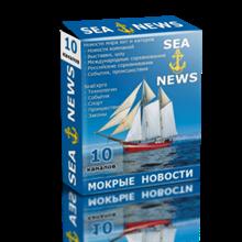 SeaNews Parser (Wet news) parser News