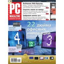 PC Magazine №8 (August / 2011 / Russia)