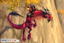 Glory of the Pandaria Hero - Crimson Cloud Serpent