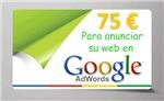 AdWords Coupons € 75 / € 25 (Germany)
