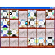 """Guessing""""Vintage Solitaire""""(temp. don`t work on Win 10)"""