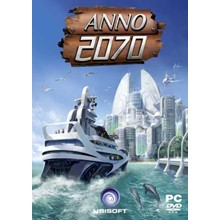 Anno 2070 DLC 1 The project of Edem (Uplay KEY) + GIFT