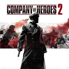 Company of Heroes 2: Ardennes Assault Fox Company Range