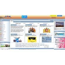 Ready Web directory - uralpage.ru