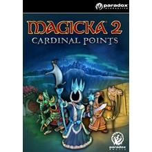 Magicka 2: DLC Cardinal Points Super Pack (Steam KEY)