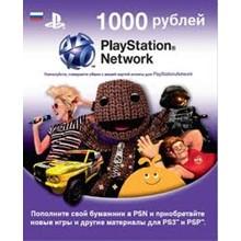Playstation Network PSN 1000 rubles - Photo Card