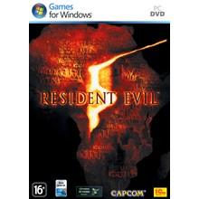 Resident Evil 5 (Steam KEY) + GIFT