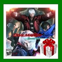 Devil May Cry 4 - Special Edition - Steam Key RU-CIS-UA