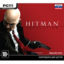 Hitman Absolution (Steam KEY) + GIFT